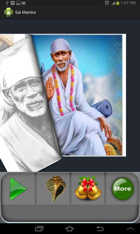 Sai Baba Mantra - screenshot