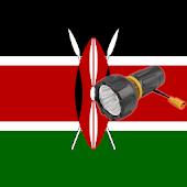 Lantern flash screen Kenya