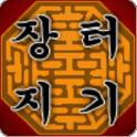 장터지기 icon