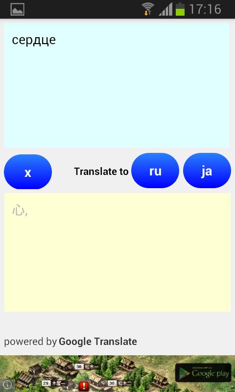 Russian To Japanese Translation Russian 94