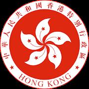 Hoc tieng Quang Dong giao tiep