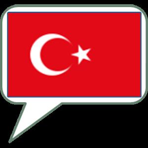 SVOX Turkish/Türk Leyla Voice 通訊 App LOGO-硬是要APP