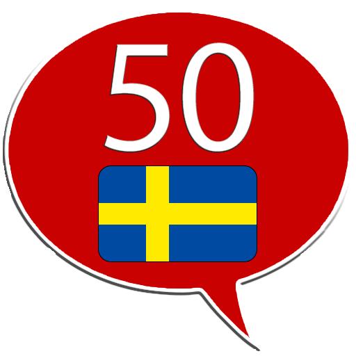 Learn Swedish - 50 languages 教育 App LOGO-硬是要APP