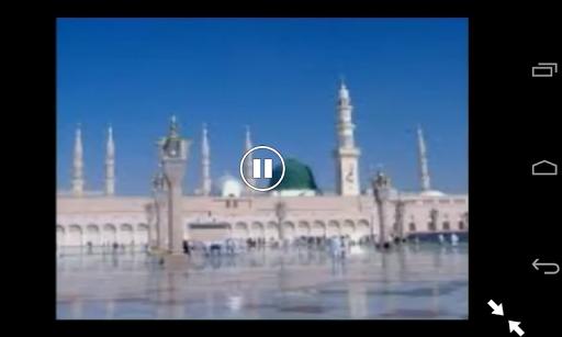 【免費媒體與影片App】Hujjat Live Broadcast-APP點子