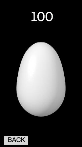 TAMAGO 2