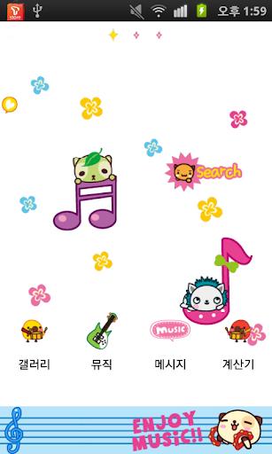 CUKI Theme Exciting music
