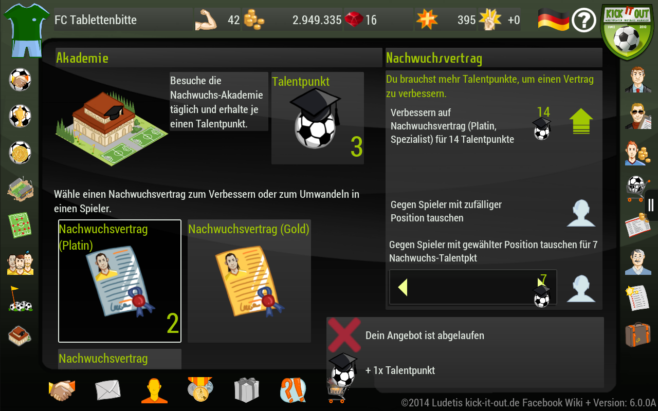 Kick it out! Football Manager- screenshot