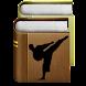 Mixed Martial Arts Beginner