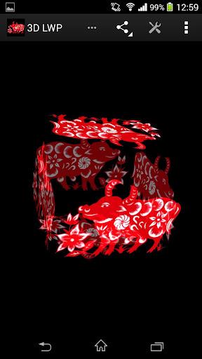 牛中國十二生肖動態壁紙