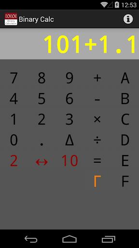 二进制数字计算器 – 记数系统的转换 加法和减法