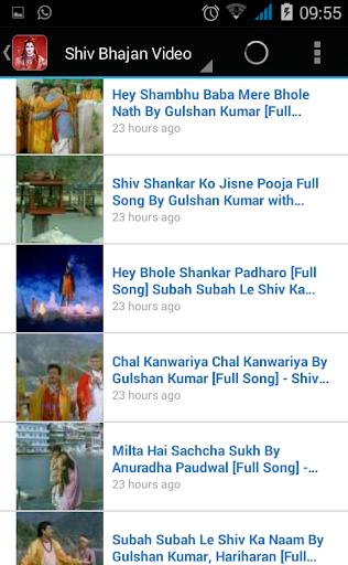 100+ Shiva Bhajan - Mantra, Songs, Aarti & Tandav 1.23 screenshots 3