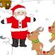 クリスマスのお話朗読アプリ「サンタさんへのプレゼント」