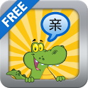 Translator with speech Free icon