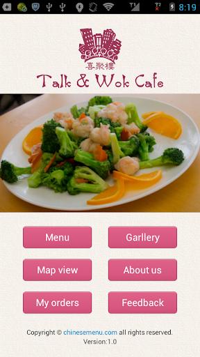 Talk Wok Cafe