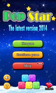 PopStar2014