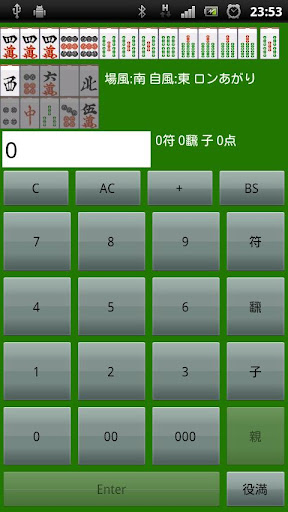 Mahjong VirtualTENHO-G! 1.0.3 Windows u7528 7