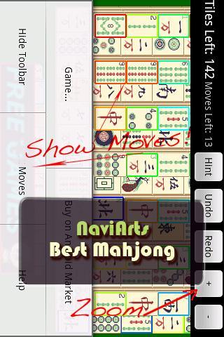 Mahjong PRO- screenshot