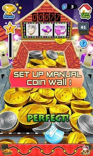 Coin Machine - screenshot thumbnail