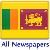 All Newspapaers SriLanka