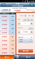 Screenshot of 한국투자증권 eFriend Smart 해외선물