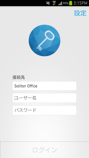 Soliton SecureBrowser Pro