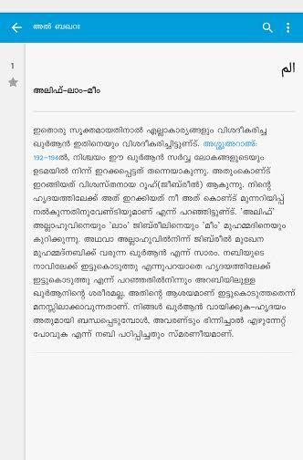 【免費書籍App】Adhikr-APP點子