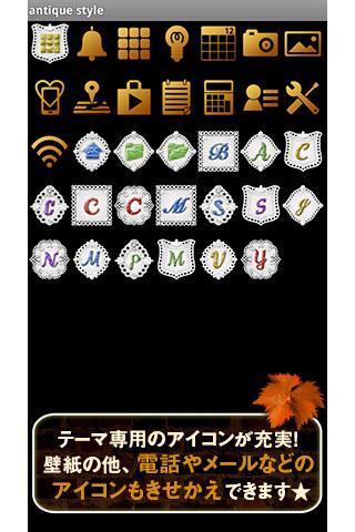 antique style u79cbu306eu30a2u30f3u30c6u30a3u30fcu30afu98a8u58c1u7d19u304du305bu304bu3048 1.1 Windows u7528 4