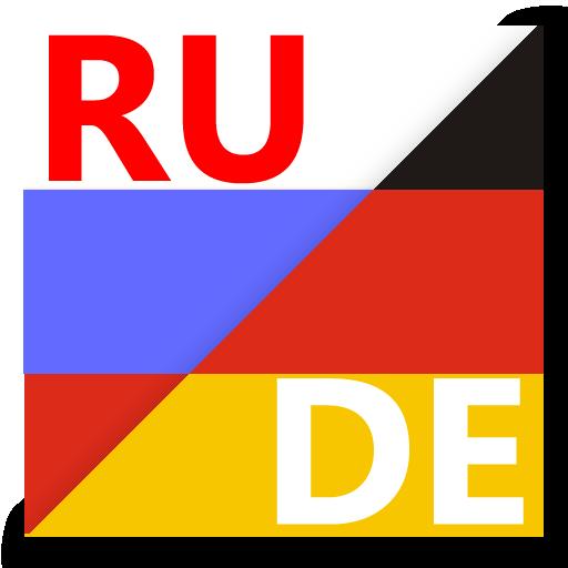Vvs Russian German Dictionary LOGO-APP點子