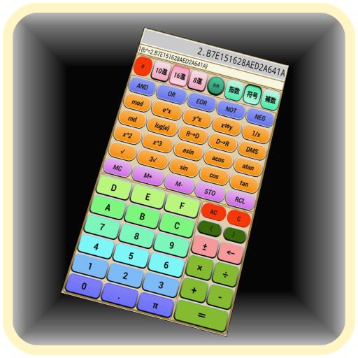 TROID 関数電卓