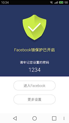 锁定Facebook