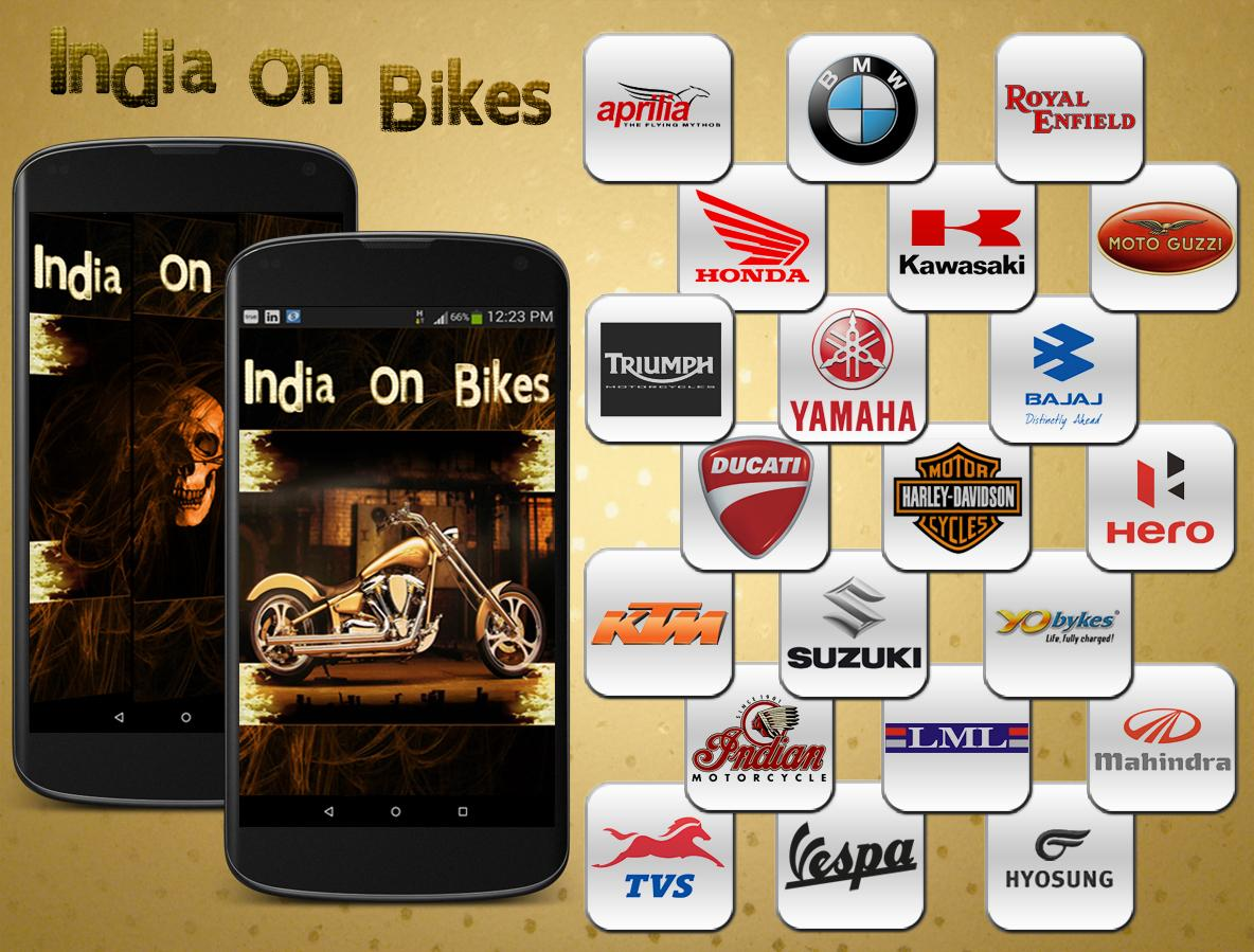 INDIA ON BIKES: New & Used- screenshot