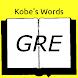 Kobe's Words