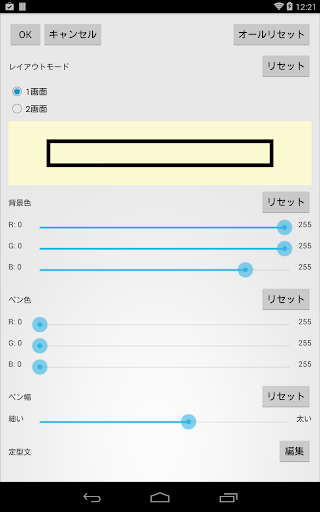 【免費生產應用App】comm in write recognizer-APP點子