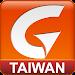導航PAPAGO! Taiwan 體驗版 by GOLiFE Icon