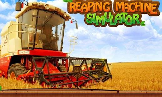 收穫機械農場模擬器