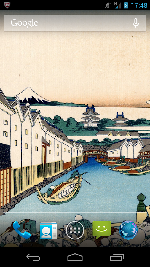 Live Wall Paper -Ukiyoe- 02 - screenshot