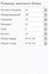Allcalc - Free– уменьшенный скриншот