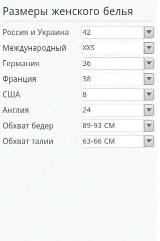 Allcalc - Free– скриншот