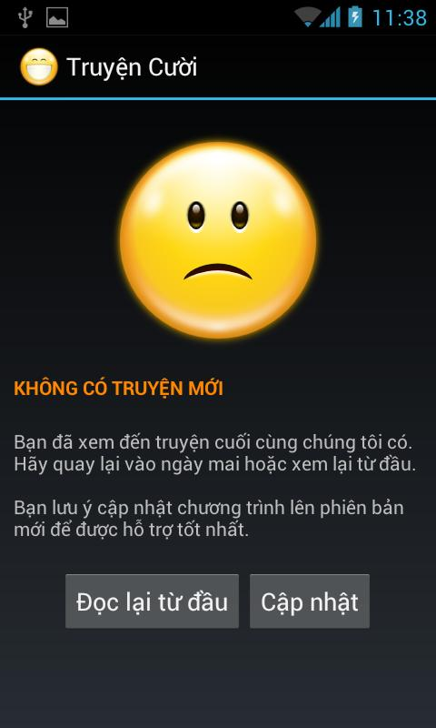 Truyện Cười (Truyen cuoi) - screenshot