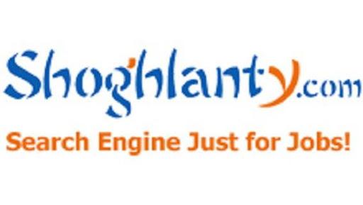 shoghlanty for jobs