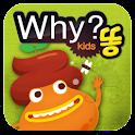 WhyKids 똥 logo