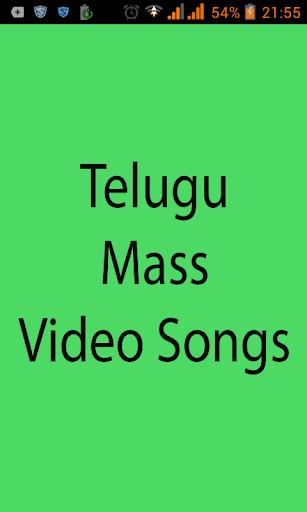 Telugu Mass Video Songs
