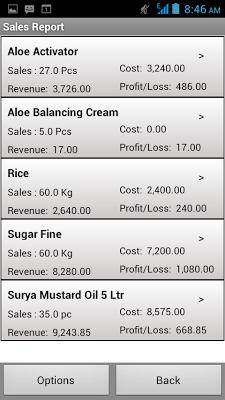 Tycoon SMB-Invoice/POS/Billing - screenshot