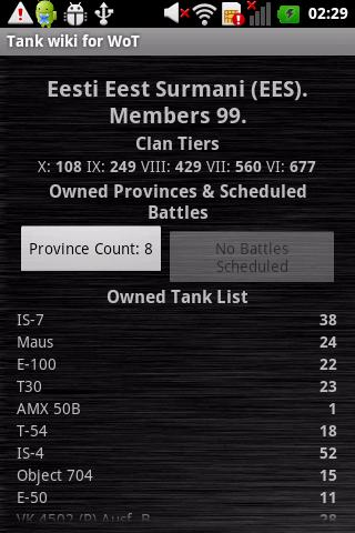 Tank wiki for WoT- screenshot