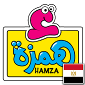 Hamza & His Letters- Egyptian