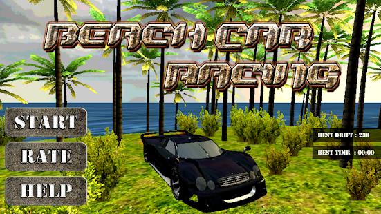 渦輪海灘賽車3D