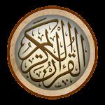 Quran teacher (whole Quran) 2.1.1