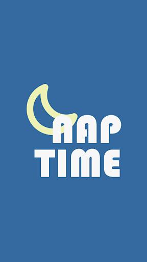 Nap Time - Alarm Clock