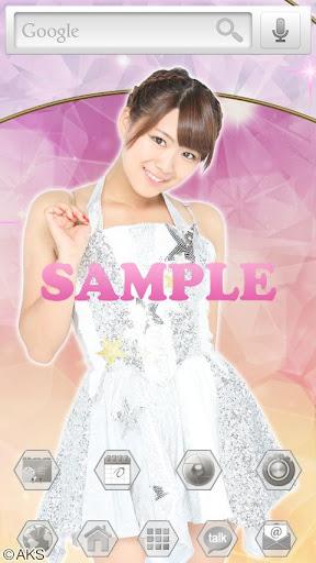 AKB48きせかえ 公式 山内鈴蘭-GL-