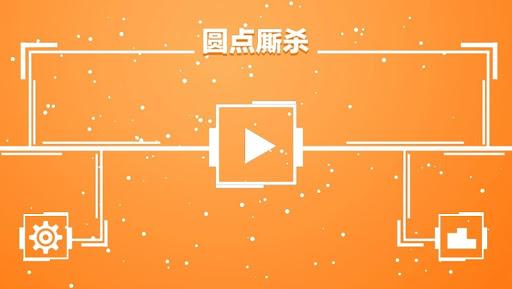 台灣版也來囉!Google 官方推薦2014 Android 台灣最佳30 款Apps ...